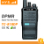 Portable Vhf Uhf Call Encrypted Two Way Radios Digital 2 Way Radios