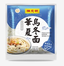 Hot Selling Japanese Style Udon Instant Noodles in Bulk