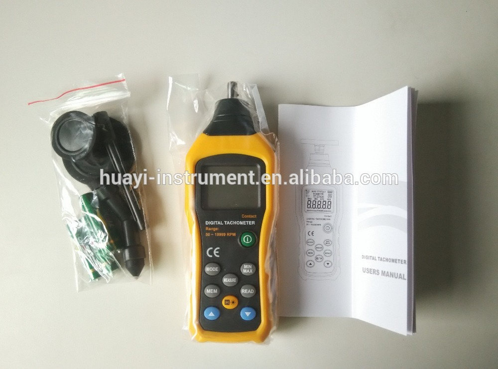 MS6208A Digital Laser Photo Contact Rotational Speed Tester Tachometer universal /RPM meter