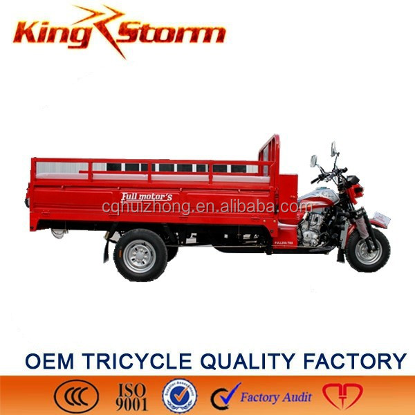 2015 Big Cargo 300cc china cheap tricycle five wheeler moto tricycle