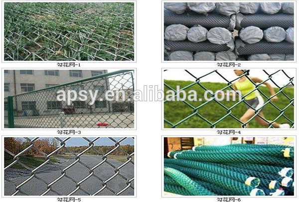 easily assembled,eco friendly,waterproof feature and metal frame material used chain link fence for sale