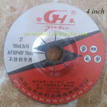 4 inch metal grinding disc with synthetic resin bonding