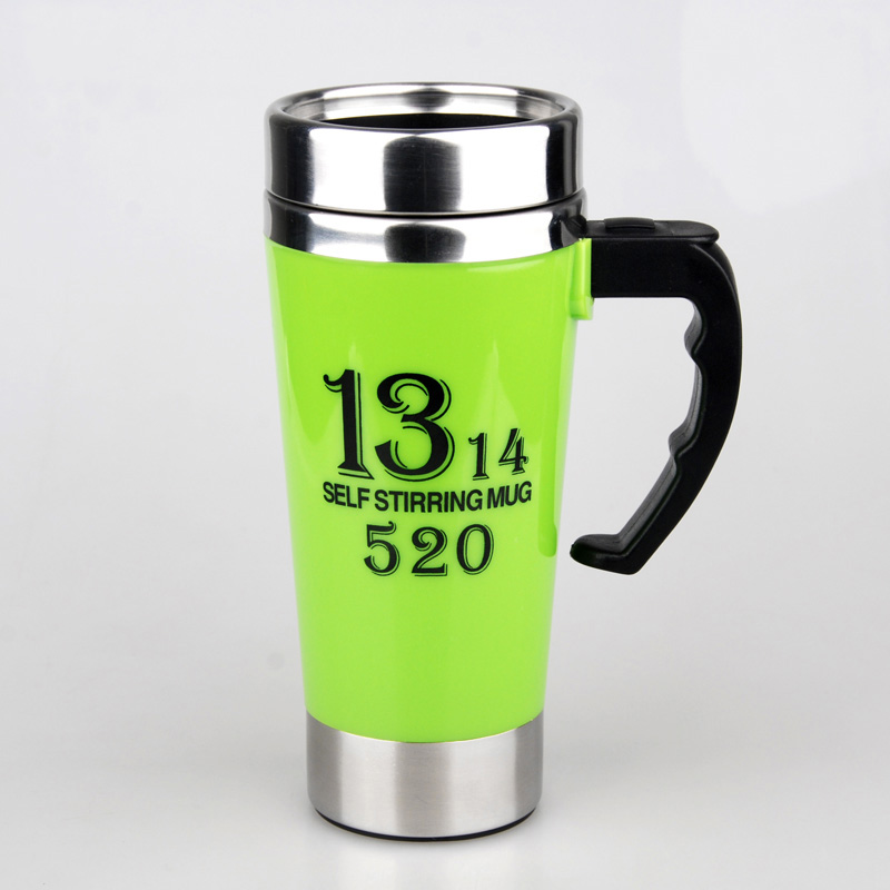 Stainless Steel Electric Self Stirring Coffee Mug, 2 X AAA, 500ml <strong>Black</strong>