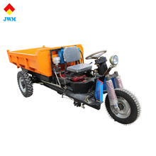 trade assurance factory customize electric 3 wheel tricycle cargo/china cargo tricycle for sale