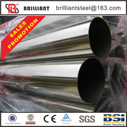 for car and motorcycle!!!50mm diameter stainless steel pipe/ stainless steel 316 pipe/stainless steel pipe price per meter