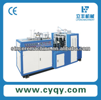 paper cup counting machine with best after service