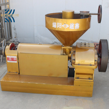 Custom made copra coconut oil expeller with cheap price