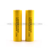 2015 New Yellow LG HE4 LGDBHE41865 18650 35A 2500mAH 3.7V rechargeable battery