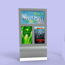 IP65 floor stand 42/47/55/65/70/82 inch outdoor advertising led display screen