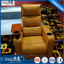 Modern electric VIP leather cinema theater chair with tray table