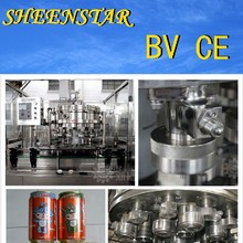 PET can aloe vera juice production line
