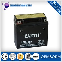 Trade Assurance Supplier ISO Certificate Approved Dry Chargered 12v Rechargeable Motorcycle Battery
