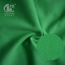 China Cotton Fabric Wholesale Price Spandex Polyester Cotton Fleece Fabric