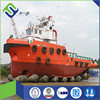 marine rubber lifting balloon ship yard used high quality
