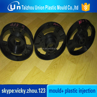raw material for injection mould plastic machine
