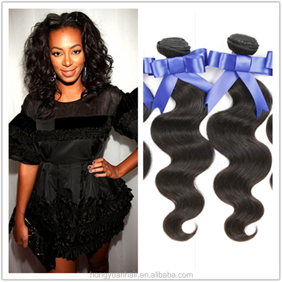 Bulk Sale Factory Price 8 Inch Body Wave Virgin Brazilian Hair Weft