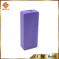 Shenzhen Minsuo Sweet Smell Power Bank 5200mah for mobile phone