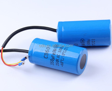 Low MOQ wholesale 350uf 165v cd60 ac motor starting aluminum electrolytic capacitor with case With Long-term Service