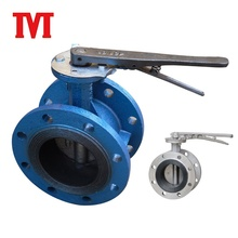 motorised 1 inch alu bronze discs cast steel flange connection butterfly valve
