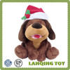 Stuffed Plush Toy Tree Decoration Christmas Dog with Hat