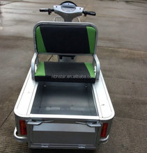Mini Cargo Vehicle with pedal/electric trycicle/Electric Tricycle