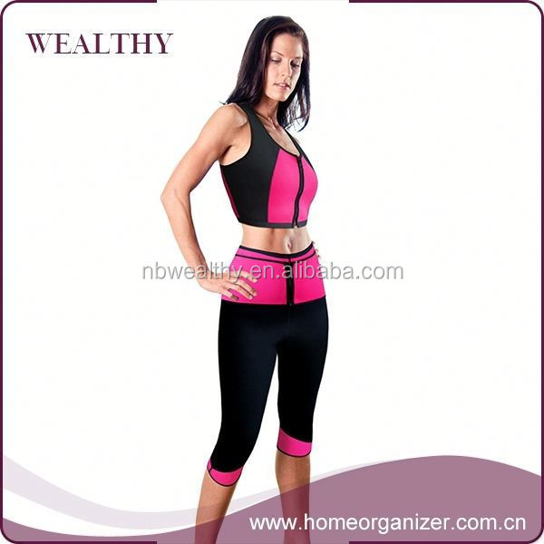 High quality custom active fitness yoga sports pants wear