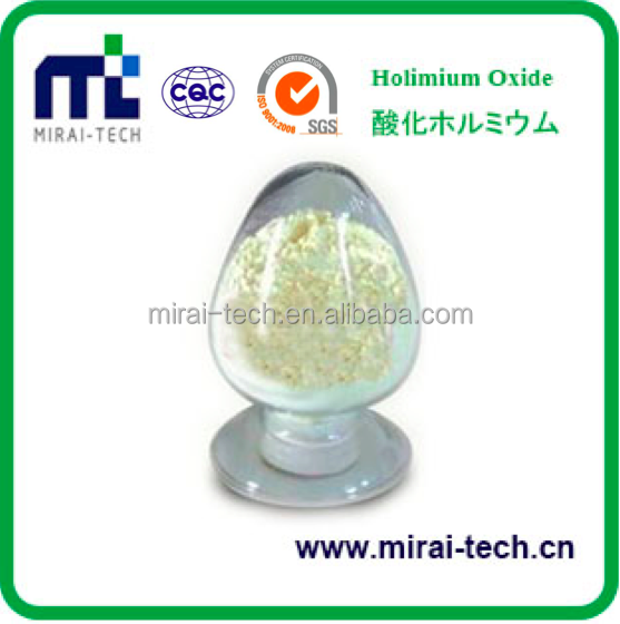 Rare earth oxide powder high purity 99.5-99.99% holmium oxide Ho2O3 for laser crystal