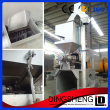 Newly automatic feeding vegetable seed oil mill