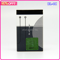 Low Price 860mAh Full Capacity Mobile Cellphone Lithium Battery BL-4C for Nokia 6170/ 6260/ 6300/ 6301/ 7705 Twist/ 7200/ 7270