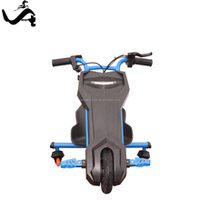 New style electric drift trike scooter racing for kids
