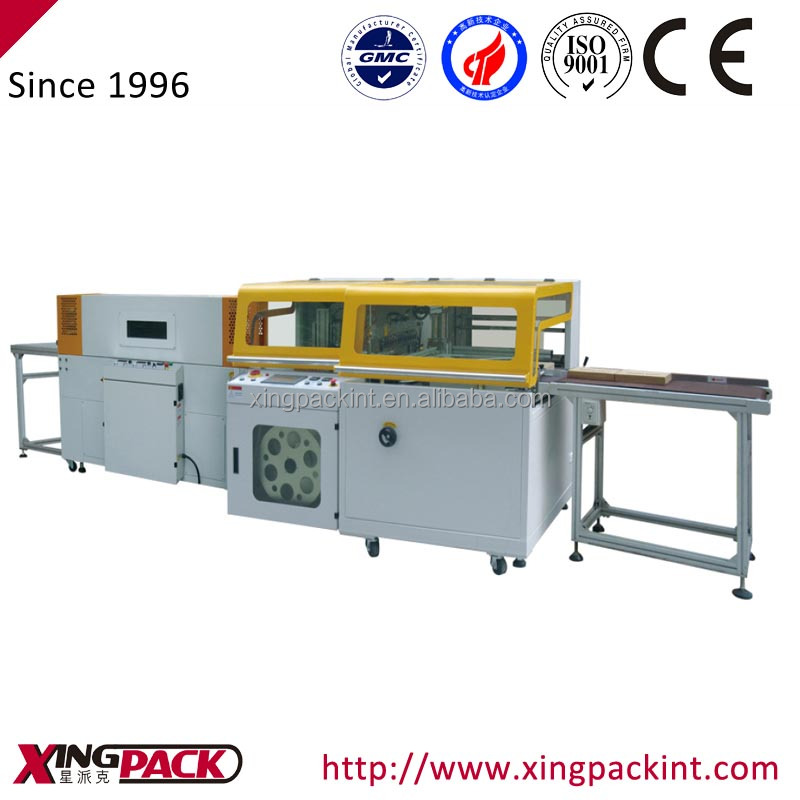 2016 New shrink wrapping machine
