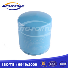 High price motorcycle oil filters 15208-W1116/15209-2W200