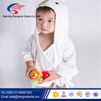 China direct facotry of premium quality baby animal towels