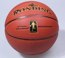Hot sale factory manufacturer promotional wear-resisting rubber basketball