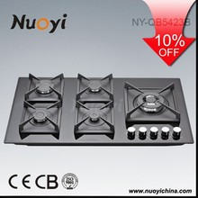 promotion hot selling Nuoyi new model gas stove gas stove burner caps gas range burner covers