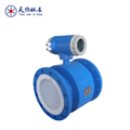 water electromagnetic flow meter
