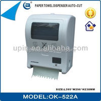 ABS plastic automatic sensor toilet tissue dispenser ,OK-522A