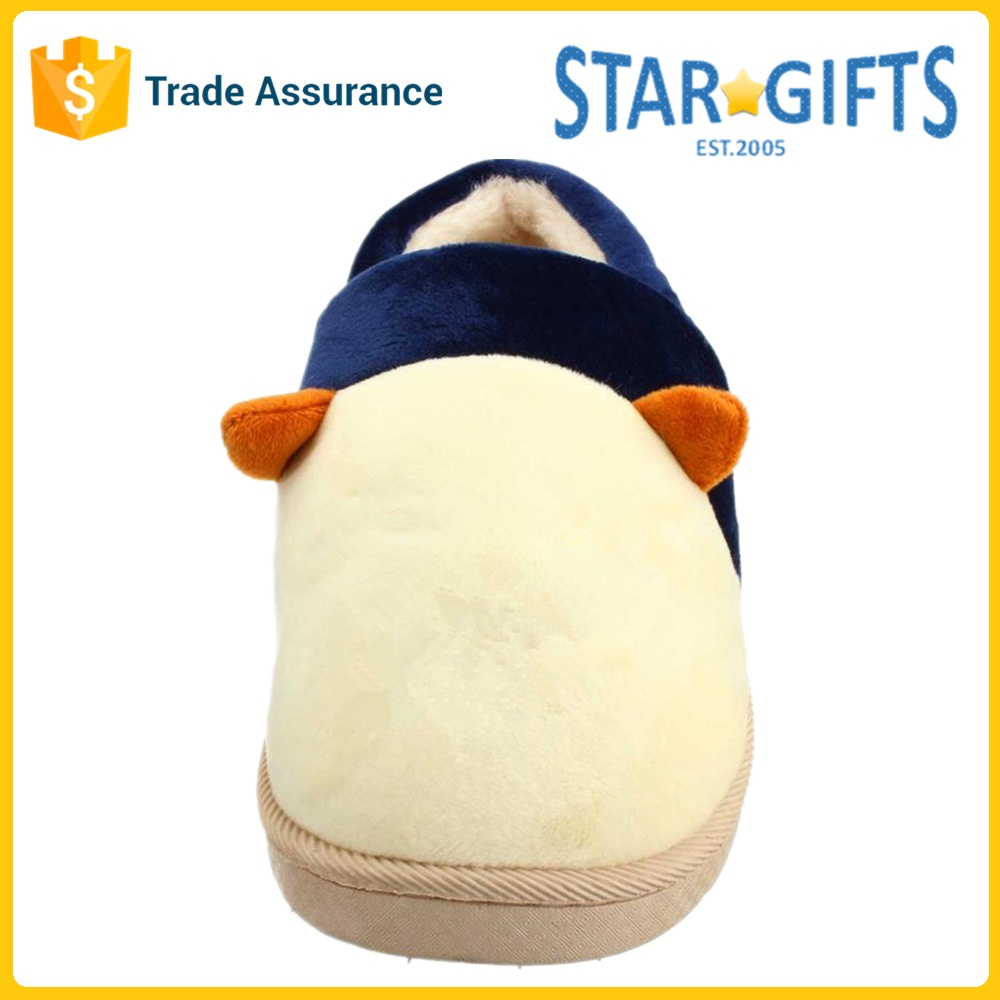 Thick Winter Warm Cute Indoor Bedroom Cotton Slippers For Boy