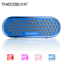 2014 new style gadget Bluetooth Speaker as wedding souvenirs