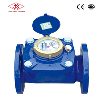 LXL Wet Type Vane Wheel Mechanical Ductile Iron Flow Water Meter