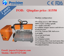 ball screw cnc woodworking machine/small cnc lathe/hot sale mini cnc router
