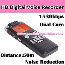 1536kbps digital voice recorder with 50m recording range and MP3 play function