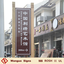 2015 Hot sale OEM square wall mounting signs