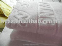spiral bath towel with hotel&home