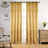 Best Price Cationic effect Cheap Jacquard Curtain