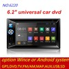 factory wholesale good quality 2 din car dvd for hyundai santa fe FM/GPS/DVD/Bluetooth/USB/AUX/WIFI
