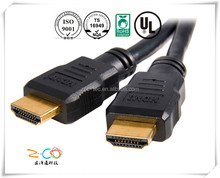 hdmi output hard disk manufacturer with ISO9001-2008
