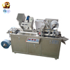 DPB- 80 automatic blister packing machine for tablet and capsule