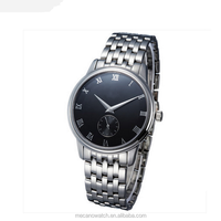 Hot new products for 2015, stainlesss steel watches men, low moq watch,china wristwatch
