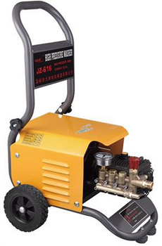 JZ 616 High Pressure Cleaner Machine Cleaning groud Use pressure washer